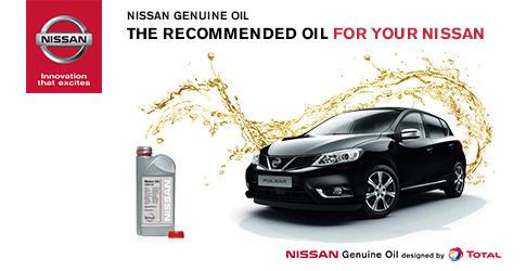 Ulje za Nissan