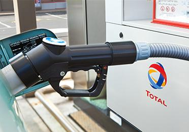 Kako da smanjite potrošnju goriva