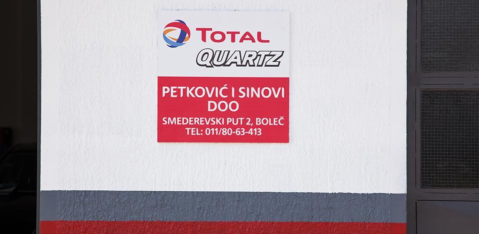 Petković i sinovi Boleč